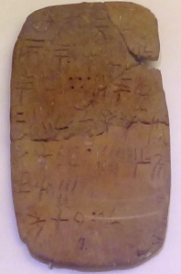 Clay tablet, ca 200 BCE Linear A